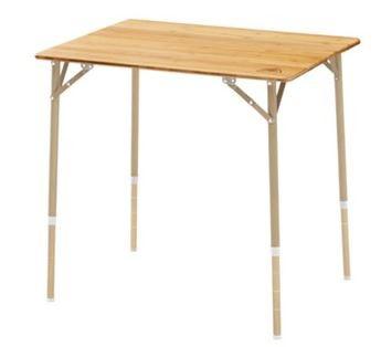 Robens Tisch 'Wayfarer' S