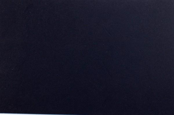 Kydex Platte 1,5mm schwarz (ca. 200 x 300mm)