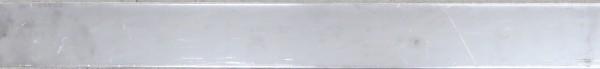 Stahl - 1.4116 - ca. 2,5 x 50mm / 49,5 cm